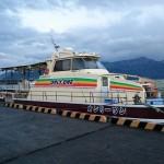 福井県小浜沖 2015/12/30 遊漁船オンリーワン ハマチジギング