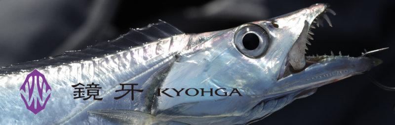 kyohga_06[1]