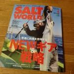 SALT WORLDの定期購読をするなら今!? 全員にオリジナルウェストポーチが当たる!