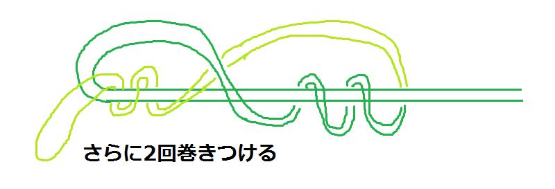 kasiwa1